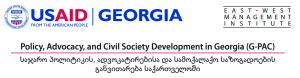 logo_ewmi_gpac